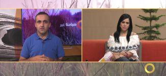 فقرة اخبارية - وائل عواد  - #صباحنا_غير- 24-6-2016- قناة مساواة الفضائية - Musawa Channel