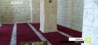 عين الكاميرا - مسجد المولوية ، صباحنا غير،17-5-2018،مساواة