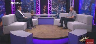 تحريض  القناة 20 على جمعية أطباء الأسنان العرب - الكاملة - شو بالبلد - 12.10.2017- مساواة