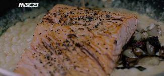 سمك السلمون بالكريما - طعمات 2018 ،ح 15، مقطع - قناة مساواة الفضائية