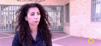 تقرير -  مسارات جديدة لاستقطاب عرب الجنوب في جامعة بئر السبع -  ياسر العقبي - صباحنا غير- 4.8.2017