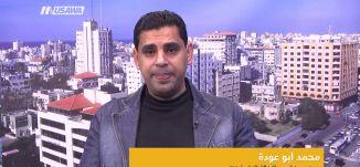 الزراعة في قطاع غزة : معيقات, تحديات وانتاج ،صباحنا غير، 20-2-2019،قناة مساواة الفضائية