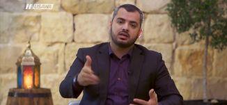 سحابة و تتكلم ! فما السبب وكيف تم ذلك ؟ ،الحلقة الثالثة،ج 2، رمضان 2018،مساواة
