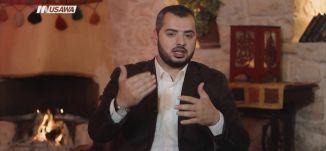كيفية مزاح النبي صلى الله عليه وسلم ! - ج2 - الحلقة 15 - الإمام - قناة مساواة الفضائية