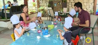 كعك العيد مع الاطفال - الناصرة ،ديما صباغ ، مجد دانيال،صباحنا غير،23-8-2018-مساواة