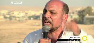 تقرير - النائب الخرومي يحتفل يحتفل بمناسبة دخوله إلى الكنيست - ياسر العقبي - صباحنا غير -28.8.2017