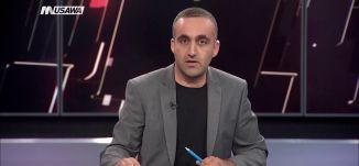 هآرتس-قانون القومية: إسرائيل البلطجية تنتقل إلى الجانب الظلامي ،حيمي شليف-مترو الصحافة-23،7،2018