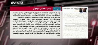 إسرائيل رسميا نظام أبارتهايد عنصري... وسنواجهه، مصطفى البرغوثي-مترو الصحافة-25،7،2018