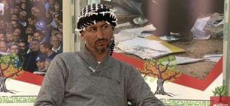 ما بعد الهدم والتكاتف الجماهيري - رائد ابو القيعان -اليوم العالمي لدعم حقوق فلسطينيي الداخل
