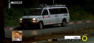 لجنة المتابعة تعلن الإضراب العام -  د  يوسف جبارين -  صباحنا غير- 6-6-2017 - قناة مساواة