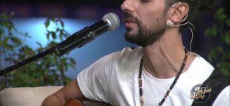 اغنية Amor mio - نزار بغدادي - #show_بالبلد - 9-7-2016 - قناة مساواة الفضائية