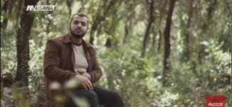 كيف تسلك اقرب الطرق الى قلوب الناس ! - ج1 - الحلقة الثالثة -الإمام - قناة مساواة الفضائية