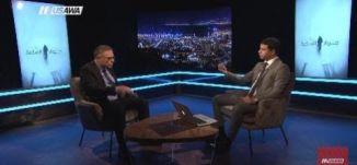 د. امطانس شحادة: تحالف التجمع مع القائمة العربية الموحدة هو تحالف استراتيجي،حوارالساعة،24-2