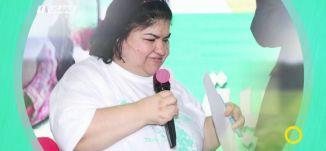 مشاريع وبرامج تخدم ذوي الاحتياجات الخاصة في مجتمعنا ،الكاملة،صباحنا غير، 2.7.2018- مساواة