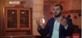 ما الموانع التي تمنع من اكتساب الحكمة  ؟! - ج2 - الحلقة 16 - الإمام - قناة مساواة الفضائية