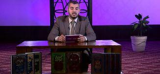 #سلام_عليكم - الحلقة الثامنة - الملائكة - قناة مساواة الفضائية - Musawa Channel
