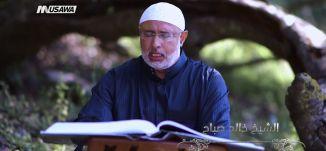 الخامس من رمضان، الفترة الدينية، رمضان 2018،قناة مساواة الفضائية