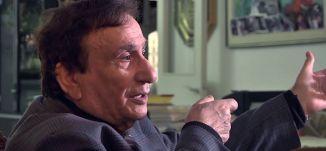 برومو - الحلقة التاسعة - ميعاد - قناة مساواة الفضائية