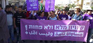 كيف يتم دمج المجتمع العربي بالإقتصاد الإسرائيلي ؟!  - ج3 - ح7 - الهويات الحمر-   قناة مساواة