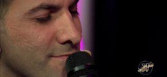 أغنية يا عاشقة الورد - الياس جوليانوس(مطرب) - 23-2-2017- #شوبالبلد - قناة مساواة