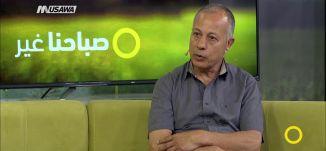 قانون القومية : قانون فاشي يمس كل مواطن في هذه البلاد،عبدالله ابو معروف،صباحنا غير،27-7-2018