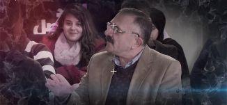 برومو #الحد_الفاصل مع اليف صباغ - الحلقة السادسة - قناة مساواة الفضائية