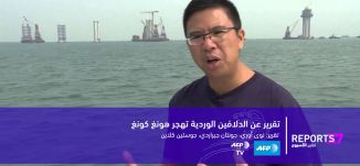 عرض يا مروح بلدك - الحلقة الرابعة - الجزء الثاني -#Reports X7- قناة مساواة الفضائية