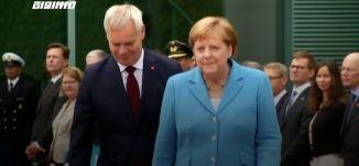 ب 60 ثانية-ألمانيا: مشاهدة ميركل وهي ترتعش للمرة الثالثة في غضون شهر ،11.7