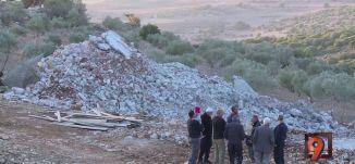أم الحيران؛ أين العرب؟ - الحلقة الكاملة - 22-11-2016- #التاسعة - قناة مساواة الفضائية