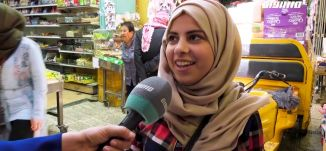 استطلاع الناس في مدينة القدس كيف عم عليهم شهر رمضان المبارك ،جولة رمضانية،رمضان 2019
