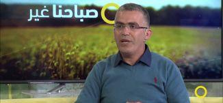 النادي العربي للدراجات الهوائية - علاء خطيب ( مدرب ) - # صباحنا غير - 3-3-2017 - قناة مساواة