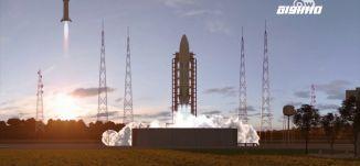 المجلة العلمية -  برومو - قناة مساواة الفضائية
