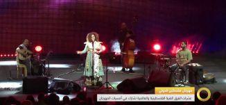 تقرير -مهرجان فلسطين الدولي - عشرات الفرق تشارك في أمسيات المهرجان- #صباحنا_غير- 3-8-2016- مساواة