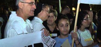 مظاهرة امام منزل نفتالي بنيت -17-9-2015- قناة مساواة الفضائية -صباحنا غير - Musawa Channel