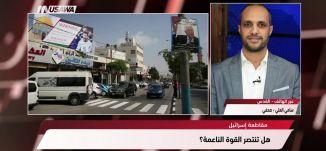 دنيا الوطن : ليبرمان: التسهيلات لغزة مقابل جنودنا، مترو الصحافة، 11.6.2018 -قناة مساواة الفضائية