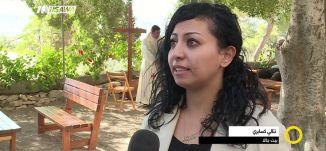 تقرير -  احتفال بشفيعة فلسطين السيدة العذراء سيدة فلسطين - وجدي عوده- صباحنا غير- 30.10.2017