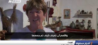 """تقرير : """"متحف فاطمة"""" يجسد حياة القرية العربية ، اخبار مساواة، 12-11-2018-مساواة"""
