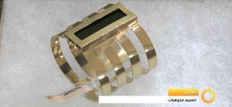 تقرير - تصميم المجوهرات -1-12-2015- - قناة مساواة الفضائية - Musawa Channel