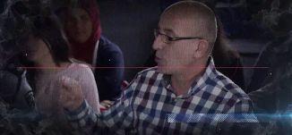 برومو #الحد_الفاصل مع اليف صباغ - الحلقة التاسعة - قناة مساواة الفضائية