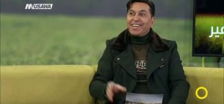 إطلاق الفيديو كليب الجديد: ما أجملك،بسيم داموني،عقاب مغربي،صباحنا غير،27-12-2018،قناة مساواة