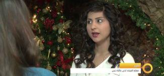 مغارة الميلاد لدى عائلة دبس - صباحنا غير -29-12-2015- قناة مساواة الفضائية -Musawa Channel