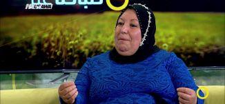عيد الفصح في التراث الفلسطيني - فتحية خطيب - صباحنا غير- 12-4-2017 - قناة مساواة  الفضائية