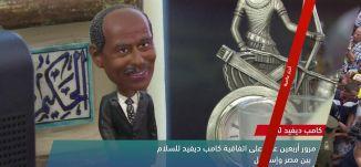 غياب رشيد طه ،view finder -17.9.2018- مساواة