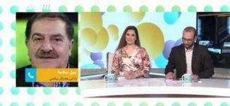 مستجدات أخبار الملاعب : نصف نهائي الدوري الاسباني والانجليزي،نبيل سلامة،صباحنا غير،29.4،2019