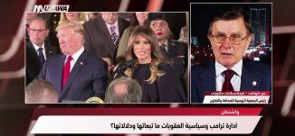 فرنس 24: عقوبات أمريكية جديدة تثقل كاهل اقتصاد إيراني منهك ،مترو الصحافة،7.8.2018 قناة مساواة