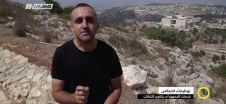 ليلة دامية: مقتل رجل أعمال في باقة الغربية،صباحنا غير،13-8-2018-قناة مساواة الفضائية