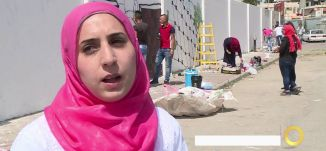 تقرير - جدارية عن الهوية الفلسطينية  - #صباحنا_غير- 22-5-2016- قناة مساواة الفضائية - Musawa Channel