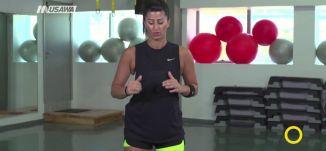 فقرة رياضية - تمارين عضلات الرجلين ، صباحنا غير،15-7-2018 - مساواة