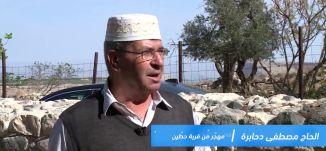الحاج مصطفى دحابرة - تاريخ حطين - طبريا ج 1- #رحالات - قناة مساواة الفضائية