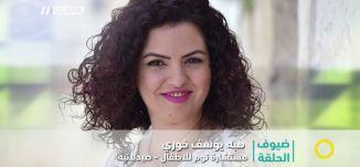 وقف اطلاق النار على غزة بات مطلباً مشروعاً !،الكاملة،صباحنا غير،4.6.2018- مساواة